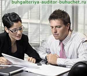 Повторна податкова перевірка: віїзна та камеральних