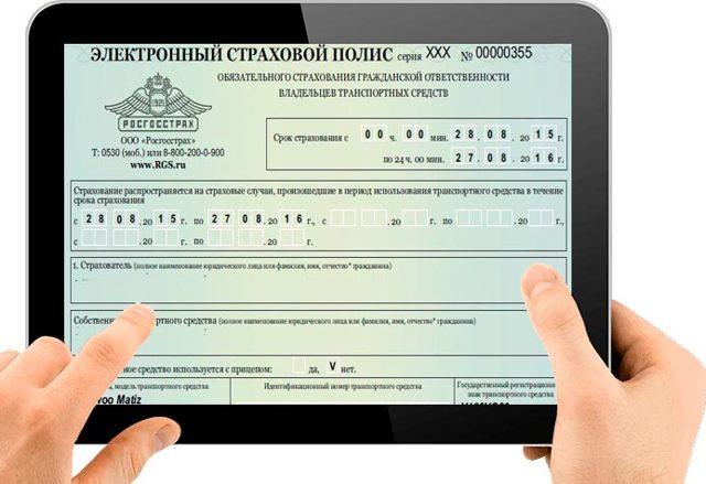 ОСАГО для юридичних осіб: розрахунок вартості и документи для оформлення