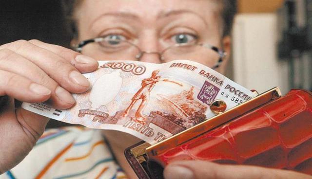 Індексація заробітної плати в 2019 году бюджетникам