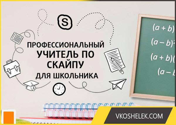 Робота на work5: як заробляти на написанні навчальних робіт