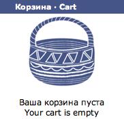 Інтерв'ю з власником успішного інтернет-магазину bag republic