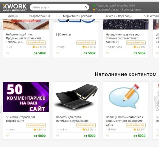 Подработка в интернете без вложений зі щоденно оплати