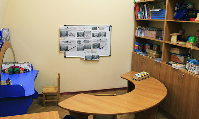 Як Відкрити Логопедичний кабінет або центр