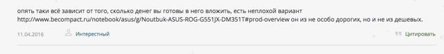 Оптимізація сайту інтернет-магазину покроковий