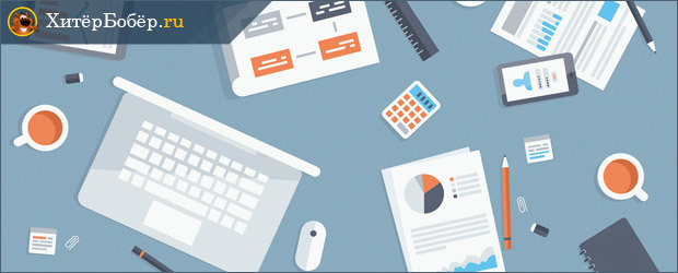 Інтернет-маркетинг: що це, суть і методи ефективного маркетингу