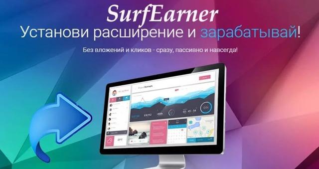 Розширення для заробітку - як отрімуваті гроші с помощью браузера