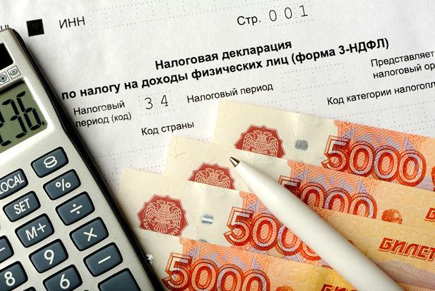 ПДФО або прибутковий податок з фізичних осіб в 2018-2019 году