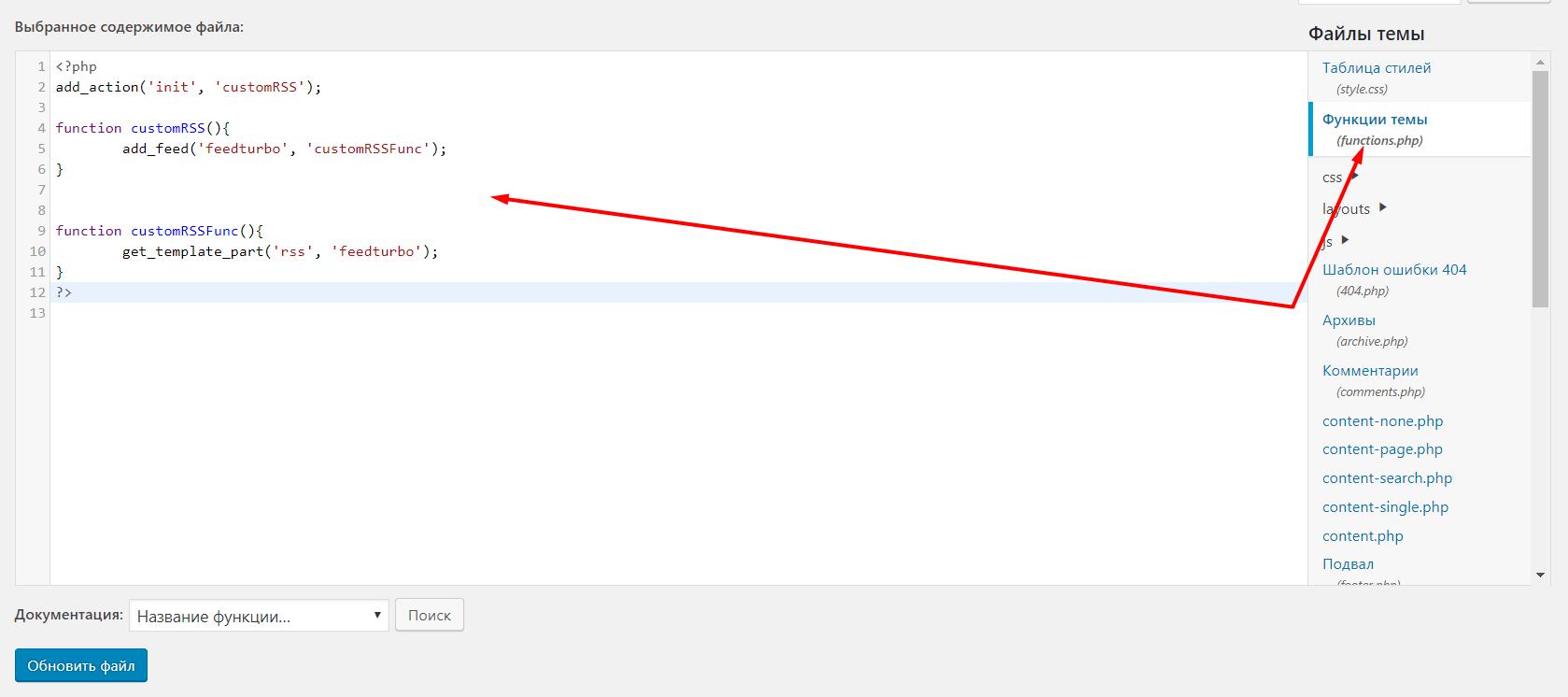 Створення турбо-сторінок для WordPress за допомогою коду